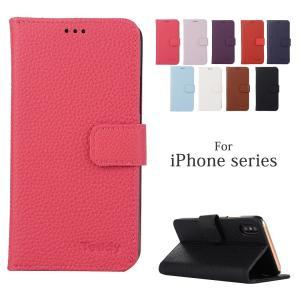 iPhone7 plus ケース iPhone7plus カバー 手帳型 スマホケース アイフォン7プラス スマホカバー 耐衝撃 シンプル 大人 レザー カード収納可