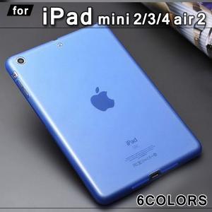 iPad Pro(9.7インチ) iPad mini4 ケース iPad air2 ケース カバーiPad mini retina TPU 軽量 クリア 透明 アイパッドエアー2 アイパッドミニ4 かわいい
