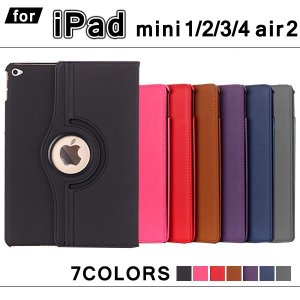 ipad mini4 mini2 mini3 mini air2 retina ケース カバー オシ...