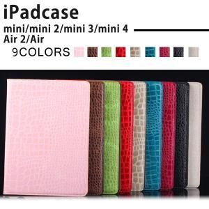 3点セットipad mini4 mini2 mini3 mini air2 retina pro 9.7ケース カバー レザー オシャレ MeMO Pad7 (ME176C) Xperia Z2 Tablet Z3 Compact