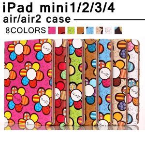 iPadケース iPad mini4 ケース iPad ai...