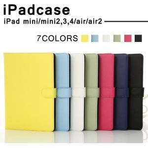 iPad ケース iPad mini4 ケース iPad 2...
