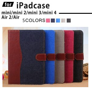 iPad mini4 ケース iPad air2 ケース i...