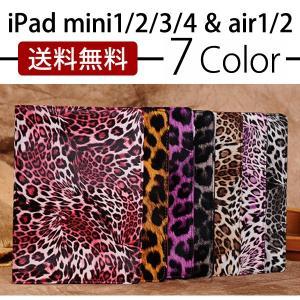 保護フィルム+タッチペン進呈3点ipad air2 ケースipad mini4 mini3 mini mini2 カバー レザー アイパッドエアー2 アイパッドミニ3 オートスリープ 360度回転