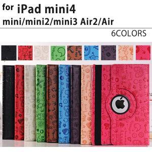 iPad mini ケース iPad mini2 ケース i...