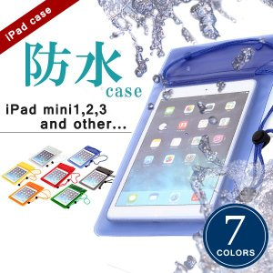 iPad mini4 防水 ケース カバー タブレット mi...