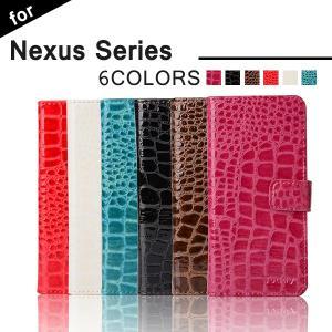 Nexus6 ケース Nexus6P Nexus5 Nexu...
