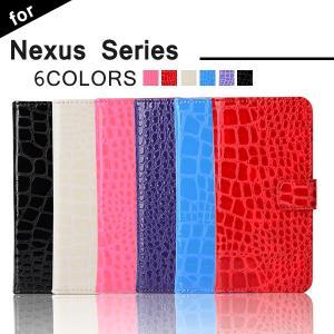 Nexus6P ケース Nexus5X 手帳型ケース ネクサス6P  ネクサス5X カバー スマホケース レザー おしゃれ  耐衝撃 スマホカバー