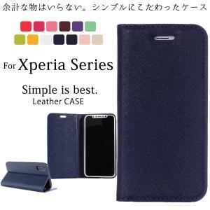 Xperia XZ1 スマホケース 手帳型 Xperia XZs 携帯ケース 手帳型 スタンド機能 ...