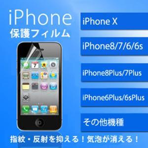 【対応機種】 iPhone XR iPhone XS Max iPhone XS iPhone X ...