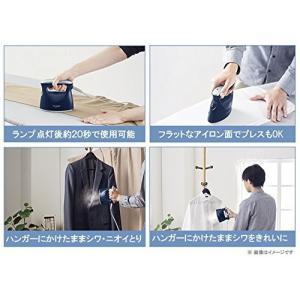 パナソニック 衣類スチーマー ダークブルー N...の詳細画像5