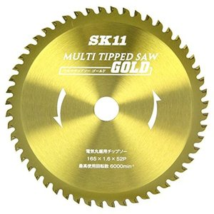 SK11 マルチチップソー GOLD 電気丸...の関連商品10