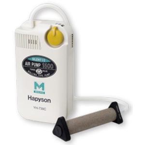 ハピソン(Hapyson) ハピソンYH739C乾電池式エアーポンプマーカー機能