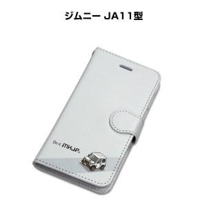スマホケース iPhoneケース 手帳タイプ ジムニー JA11型