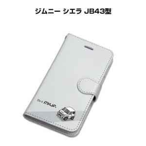 対応端末:iPhone 11/11Pro/11ProMax / X/XS / iPhone 8Plu...
