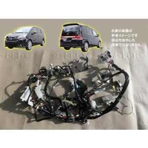 H17 ステップワゴン RG1 インパネ裏配線ワイヤー/ハーネス|mkparts-2000