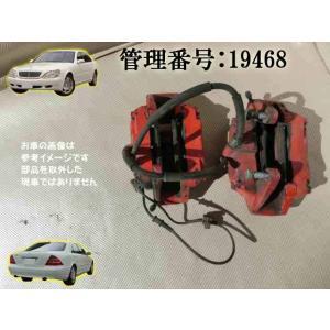 H12 メルセデスベンツ Sクラス フロントキャリパー/Fキャリパー 左右 mkparts-2000