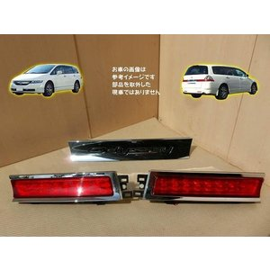 H19 オデッセイ RB1/RB2 ガーニッシュ3点セット|mkparts-2000