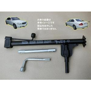 H15 ベンツ Sクラス S600 WDB-220176 ジャッキ工具 mkparts-2000