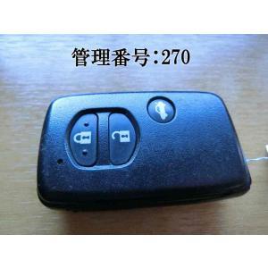 インプレッサ GP7 リモコン (トランクオープナーボタン)|mkparts-2000