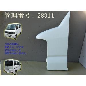 H15 ミニキャブ U61V/U62V/U71V/U72V W09/白 左フェンダーパネル/左コーナーパネル|mkparts-2000
