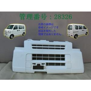 H17 スクラム DG64V/DA64V 26U/白 Fバンパー / フロントバンパー mkparts-2000