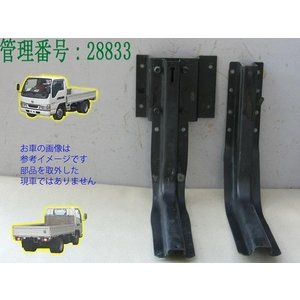 H15 アトラス AKR81E/AHR69 ガソリンタンクハンガー/燃料タンクハンガー|mkparts-2000