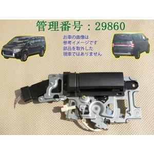 H20 デリカ D:5 CV5W/CV2W/CV4W 右スライドロックモーター|mkparts-2000