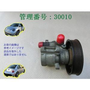 H12 VWニュービートル GF-9CAQY パワステポンプ/パワーステアリングポンプ/PSポンプ mkparts-2000