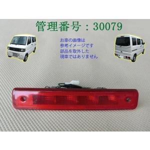 H16 ミニキャブ U61V/U62V/U71V ハイマウントストップランプ即決|mkparts-2000