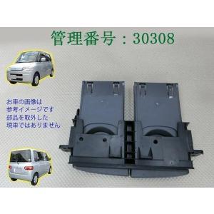 H18 タント L350S/L360S ドリンクホルダー/カップフォルダ mkparts-2000