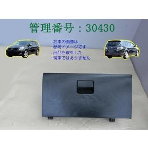 H19 MPV LY3P グローブボックス/車検証入れ/小物入れ mkparts-2000