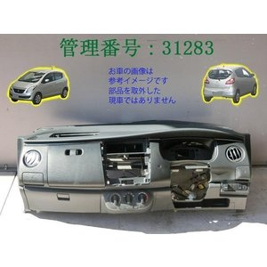 H19 セルボ HG21S ダッシュボード/インパネ|mkparts-2000