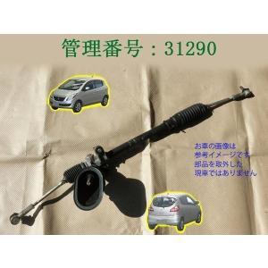 H19 セルボ HG21S パワステラック/PSギヤーボックス|mkparts-2000