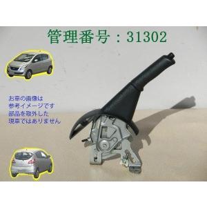 H19 セルボ HG21S サイドブレーキレバー|mkparts-2000