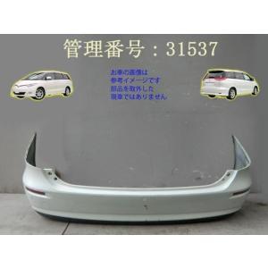 H19 エスティマ ACR50W/GSR50W 070/白 Rバンパー /リアバンパー mkparts-2000
