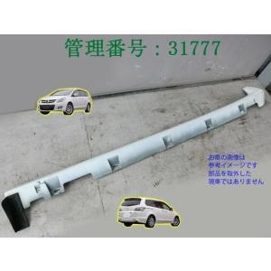 H18 MPV LY3P 25D/白 右サイドステップ/右サイドエアロ mkparts-2000