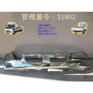 H20 ファイター PDG-FK61F メッキ Fバンパー/フロントバンパー|mkparts-2000