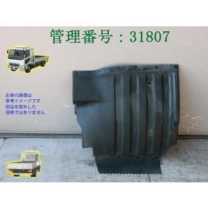 H20 ファイター PDG-FK61F F左泥除け/フロント左泥除け|mkparts-2000