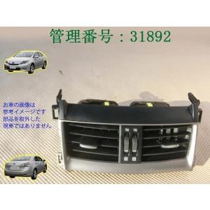 H21 レクサスHS250h ANF10 エアコン吹出口/エアコン出口 mkparts-2000