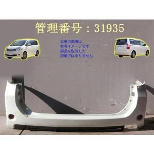 H22 ノア ZRR70W/ZRR75W 070/白/ホワイト Rバンパー /リアバンパー mkparts-2000