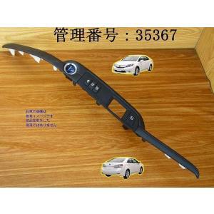 H22 レクサス HS250 ANF10 右インパネ側パネル mkparts-2000