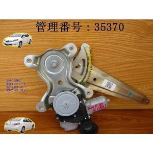 H22 レクサス HS250 ANF10 右リアドアレギュレーターモーター mkparts-2000