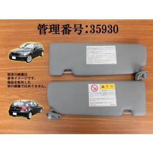 H23 BMW 1シリーズ 116i LBA-UE16 サンバイザー/日よけ左右 mkparts-2000