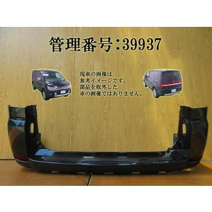 H19 デリカ:D5 CV5W/CV2W/CV4W X24/黒 Rバンパー/リアバンパー|mkparts-2000