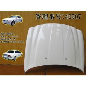 H17 ジャガー X J51YA NEG/白系/ホワイト ボンネットフード mkparts-2000
