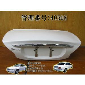 H17 ジャガー X J51YA NEG/白系/ホワイト トランクパネル mkparts-2000