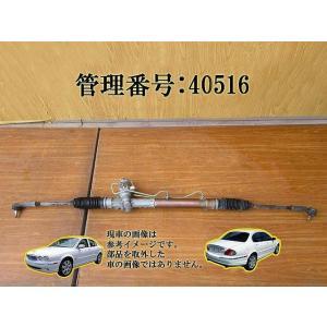 H17 ジャガー X J51YA パワステラック/PSギャーボックス mkparts-2000