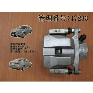 H26 レクサス IS250 GSE30 右リアキャリパー/右Rキャリパー mkparts-2000