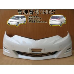 H18 エスティマ ACR50W 070/ホワイト/白 フロントバンパー/Fバンパー/Frバンパー mkparts-2000